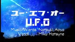 UFOを歌ってみたbyかめっこ
