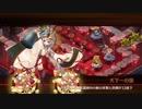 【城プロRE】閻魔の闘技場 - 焦熱地獄・針山地獄 鈴のみ全蔵