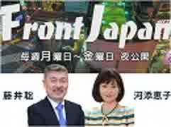 【Front Japan 桜】日本外交の大転換! / 米英同盟が中国一党独裁体制を潰す!![桜R1/6/26]