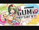 GUMiversary!!【GUMI生誕10周年記念アレンジメドレー】