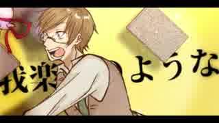 【手描きMAD】エ.ミ.ッ.シ.ュ.タ.ウ.ン.ヒ.ッ..ピ.ー【wrwrd】