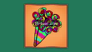 GUMI - Virtual Lips - オリジナル