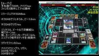 【インフェルニティ】19.7.1 エンタープラズニルループ【遊戯王ADS】