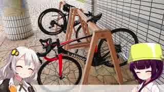 【ロードバイク】あかり・きりたんの自転車旅行EX ビワイチwithFETさん編