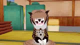 【MMDけもフレ】ミミちゃん助手に好きって
