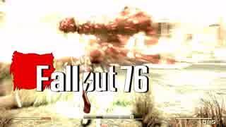 【Fallout76】終末ライフ Part.3 【ゆっくり実況プレイ】