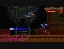 【悪魔城ドラキュラX】ただやりたいゲームを楽しむ実況【月下の夜想曲】 Part6