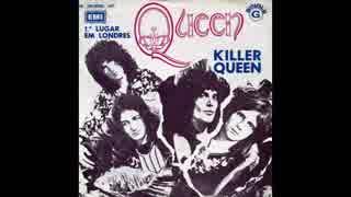 1974年10月11日 洋楽 「キラー・クイーン」(クイーン)