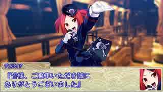 【シノビガミ】日本人と挑む「魔界発現世