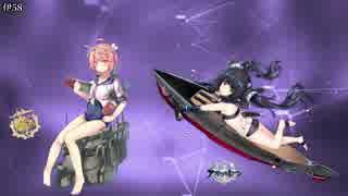 【比較動画】艦船擬人化キャラ【潜水艦・