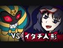 【ポケモンUSM】焼き尽くせ!マグカルゴ!【ハイタッチ2】