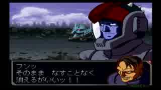 SDガンダム Gジェネレーション ZERO【Part9】