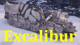 【WoT:Excalibur】ゆっくり実況でおくる戦車戦Part565 byアラモンド