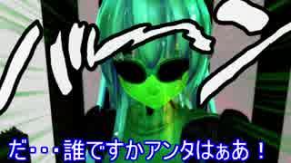 【東方MMD】ジョジョの奇妙な冒険 最