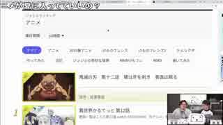 「ニコニコ動画 新ランキング」リリース直後 解説生放送 part4