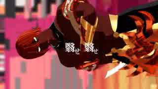 【Fate/MMD】アシュヴァッターマンとペペさんでアンヘル【モデル配布】