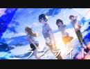 【ニコカラ】ラズライト〈*Luna×VY1〉【off_v】-4