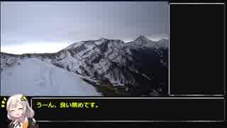 【RTA】 残雪期の赤岳鉱泉から硫黄岳 1:5