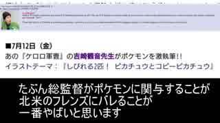 【海外の反応】けものフレンズ2・ヒトのフ