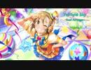 【多田李衣菜誕生祭】 Twilight Sky -Soul Arrange- 【アイマスRemix】