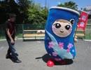 平成25年6月16日(日)に行われた岩倉軽トラ市に行って、ぼく、はじめてヨーヨーをやったんだよ。
