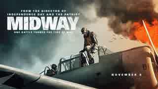 映画『Midway/ミッドウェイ』特報
