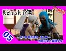 kenshi伝 第一部 都市連合・商人編 part 05 仮面少女と義賊少女