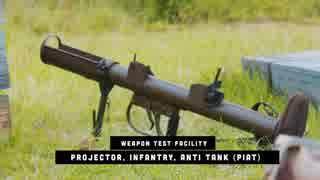 英国製対戦車擲弾発射器PIATで車をぶっ壊す