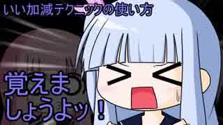【PSO2】ぷそつー情報局 #6【VOICEROID実況】