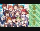 【視聴動画】アイドルマスター ミリオンライブ! Blooming Clover5巻 CD楽曲