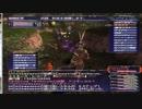 【FFXI】所持金6300万から始める戦士の冒険30【実況】