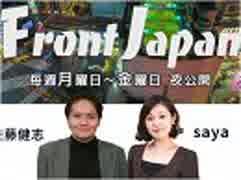 【Front Japan 桜】香港問題~自由と繁栄は密接不可分か / 「改憲」は現実か?まぼろしか?[桜R1/6/28]