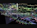 【EUROBEAT】DEJA VU(INMG EUROBEAT Mix) / DAVE RODGERS