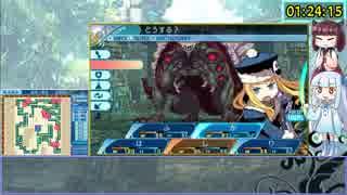 【RTA】世界樹の迷宮X Heroic 裏ボス撃破 4時間35分14秒 Part 5/17【VOICEROID実況】