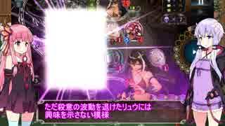 【Shadowverse】新しい環境、制するのはハ