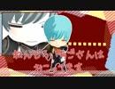 【MMD刀剣乱舞】ねんどろいちごさんはおこってます【Short ver.】