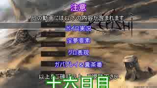【Kenshi 】ユカリとアカリは何とか生き抜