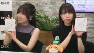 『刀使ノ巫女 刻みし一閃の燈火』公式生放送 七夕直前スペシャル2019年6月28日