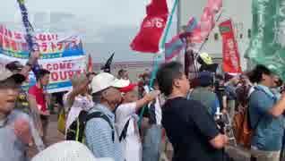 G20反対デモ行進