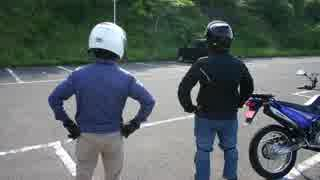 【ゆっくり&きりたん車載】バイクでフラフラとPart.1 GW四国編