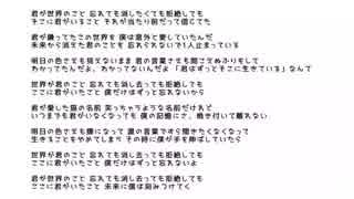 【重音テト】スコティッシュ【オリジナル】