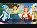 【ポケ擬】ブイズ三姉妹が「Let's Go! イーブイ」を実況プレイ #1 旅立ち編【ゆっくり】