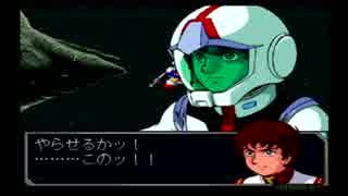 SDガンダム Gジェネレーション ZERO【Part15】