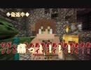 【APヘタリア】西露仏南伊で大きめの村を作るVol.16【Minecraft】