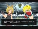 【MoE】ダイアロス ドリームマッチ フェスタ #1.5