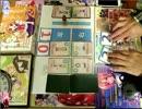 【第11回東方ニコ童祭参加記念杯】東方ナンバースマッシュトーナメント Aブロック第3試合 風VS神【その15】