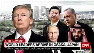 G20大阪 前日首脳到着~首脳会談〜開幕~首脳会談.会合 海外報道まとめ
