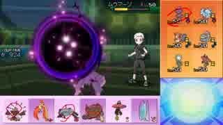 【ポケモンUSM】ウルトラまったりシングルレート 95【ジバコイル】