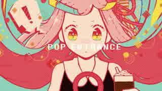 【コトノポップ】POP ENTRANCE / いるかアイス feat. 琴葉茜【オリジナル】