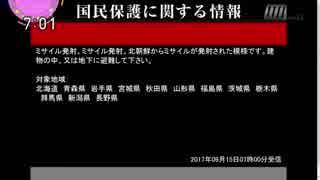 局 維持 日本 尊厳